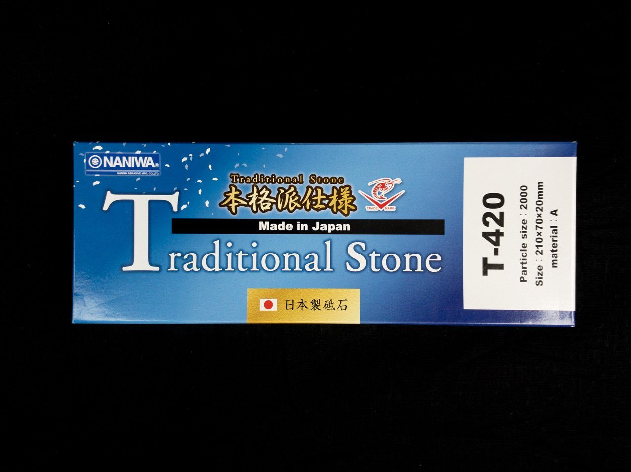 Naniwa Traditional Stone 2000 Blue 210x70x20mm