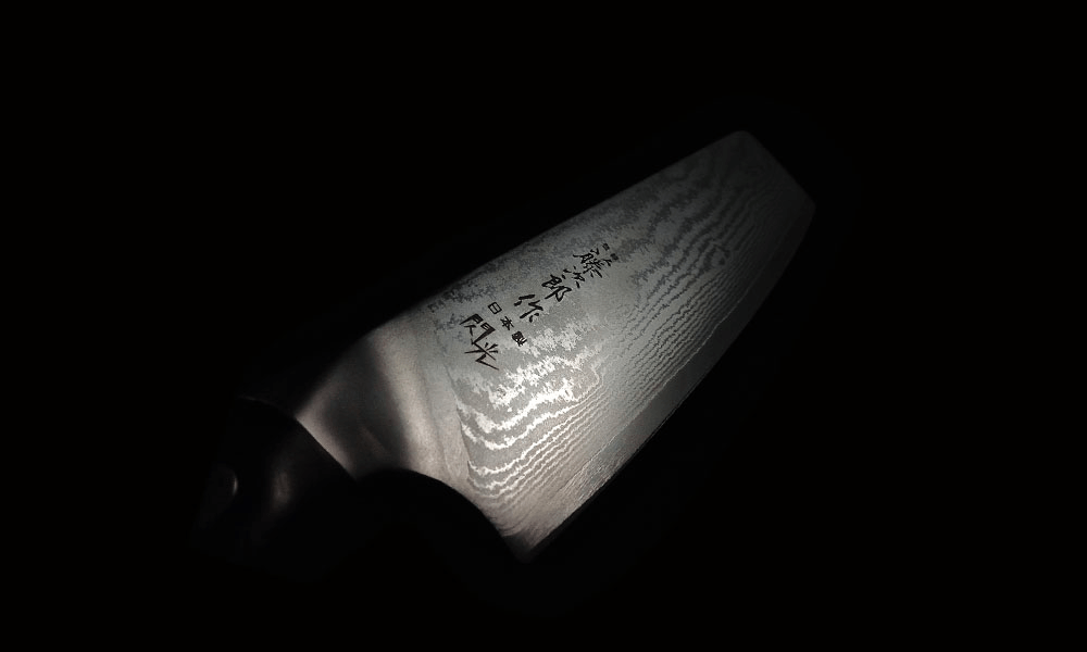 Tojiro Flash Nakiri 180mm
