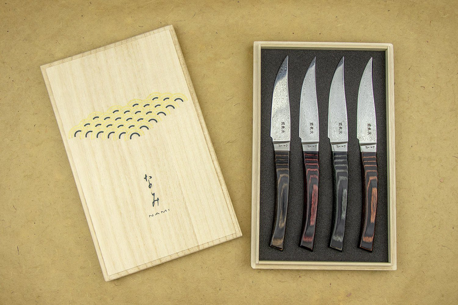 Seki Kanetsugu 4 piece Steak Knife set