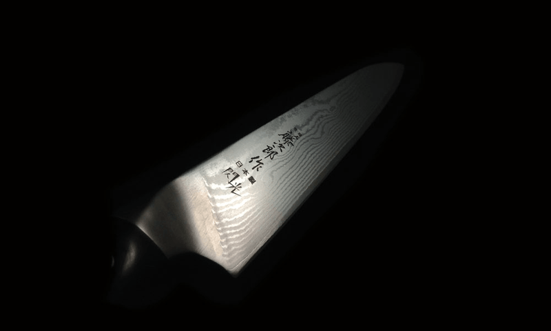 Tojiro Flash Carving knife 210mm