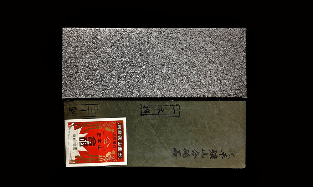Imanishi Oohira 30 Model Natural stone High Quality Ipponsen