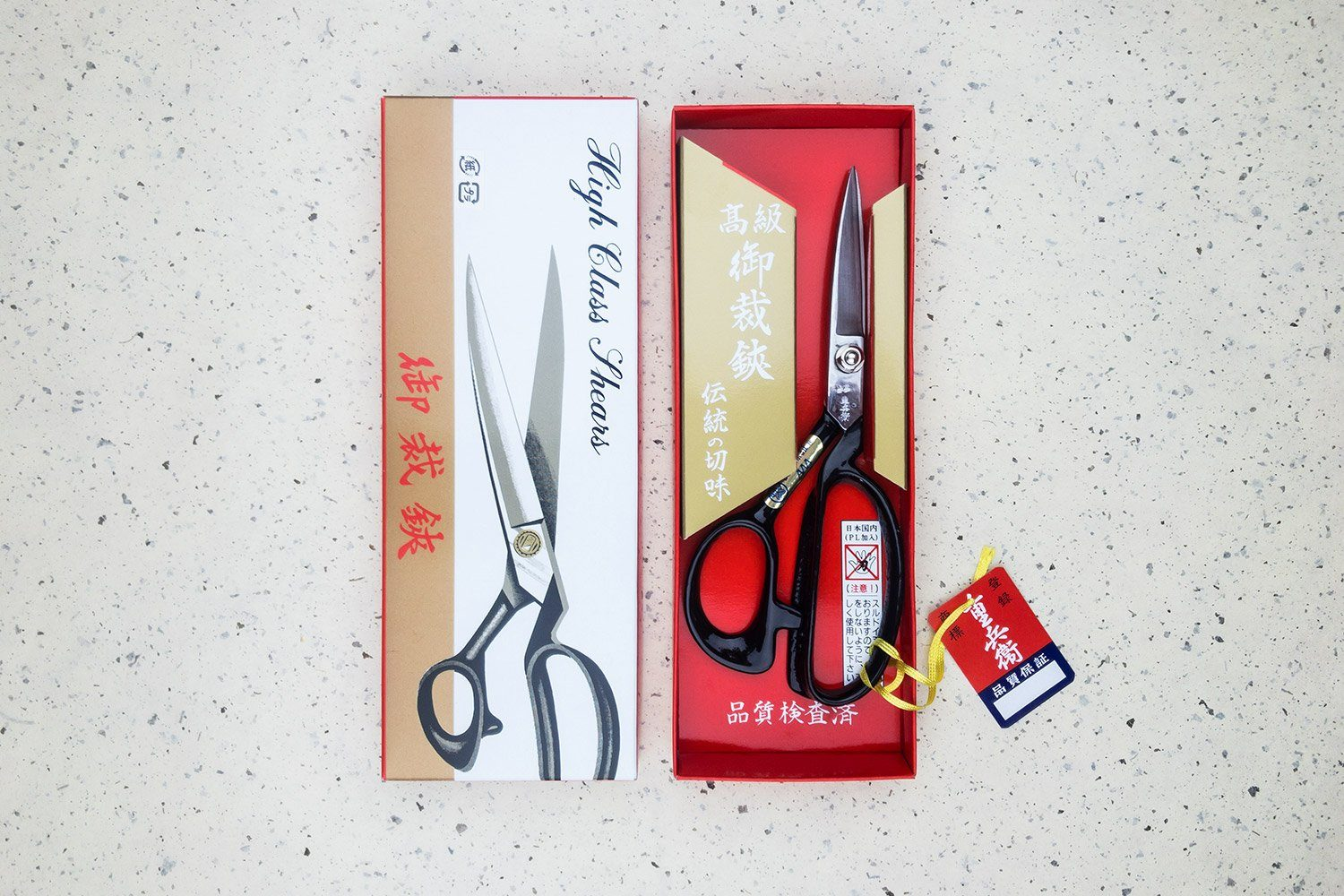 Jubae Fabric Shears 190mm