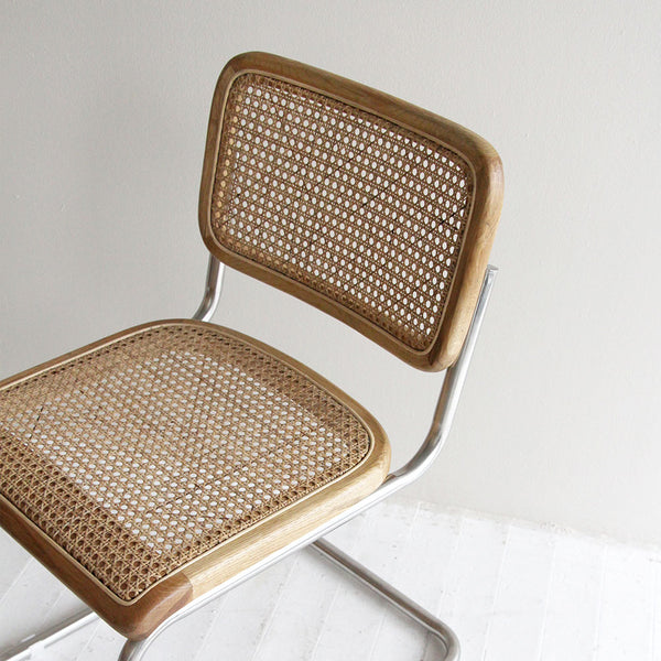 Maggie Rattan Flex Chair