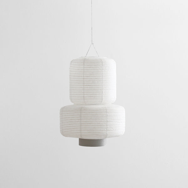 Broste William Rice Paper Shade