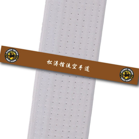 Allegheny Shotokan - Brown Achievement Stripes - BeltStripes.com : The #1 Source for Martial Arts Belt Tape