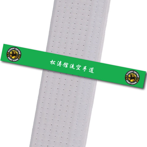 Allegheny Shotokan - Green Achievement Stripes - BeltStripes.com : The #1 Source for Martial Arts Belt Tape