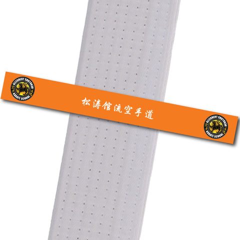 Allegheny Shotokan - Orange Achievement Stripes - BeltStripes.com : The #1 Source for Martial Arts Belt Tape