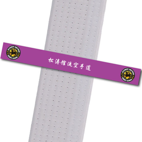 Allegheny Shotokan - Purple Achievement Stripes - BeltStripes.com : The #1 Source for Martial Arts Belt Tape