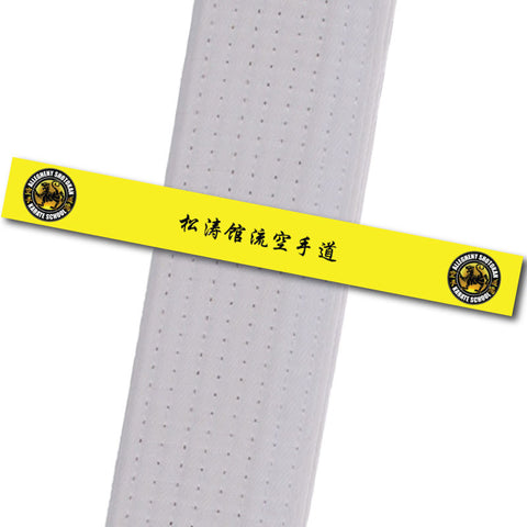 Allegheny Shotokan - Yellow Achievement Stripes - BeltStripes.com : The #1 Source for Martial Arts Belt Tape