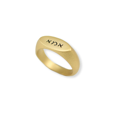 "גGOLD RING ENGRAVED WITH ""IMMA"""