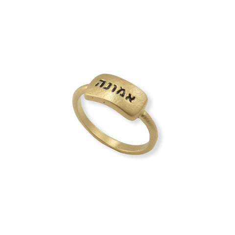 "GOLD RING WITH THE CAPTION ""EMUNAH"""