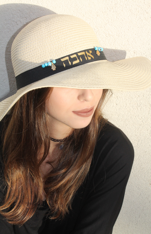 "LOVE (""AHAVA"" IN HEBREW) STRAW HAT"
