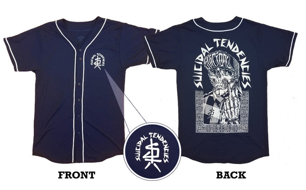 SOLD OUT - JER13 Baseball Jersey 1F