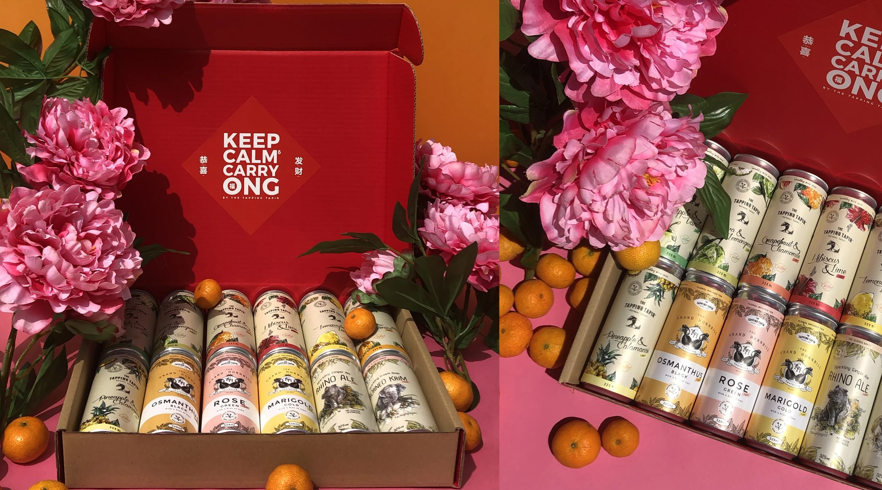 bloomthis-chinese-new-year-gift-guide-cny-gift-set-drinks
