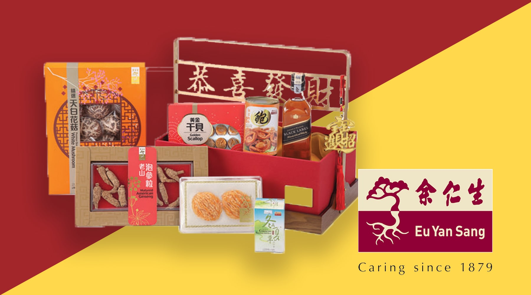 bloomthis-chinese-new-year-gift-guide-eu-yan-sang-cny-gift-set