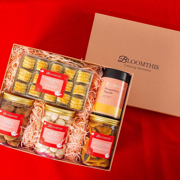 Fortune Chinese New Year Gift Set