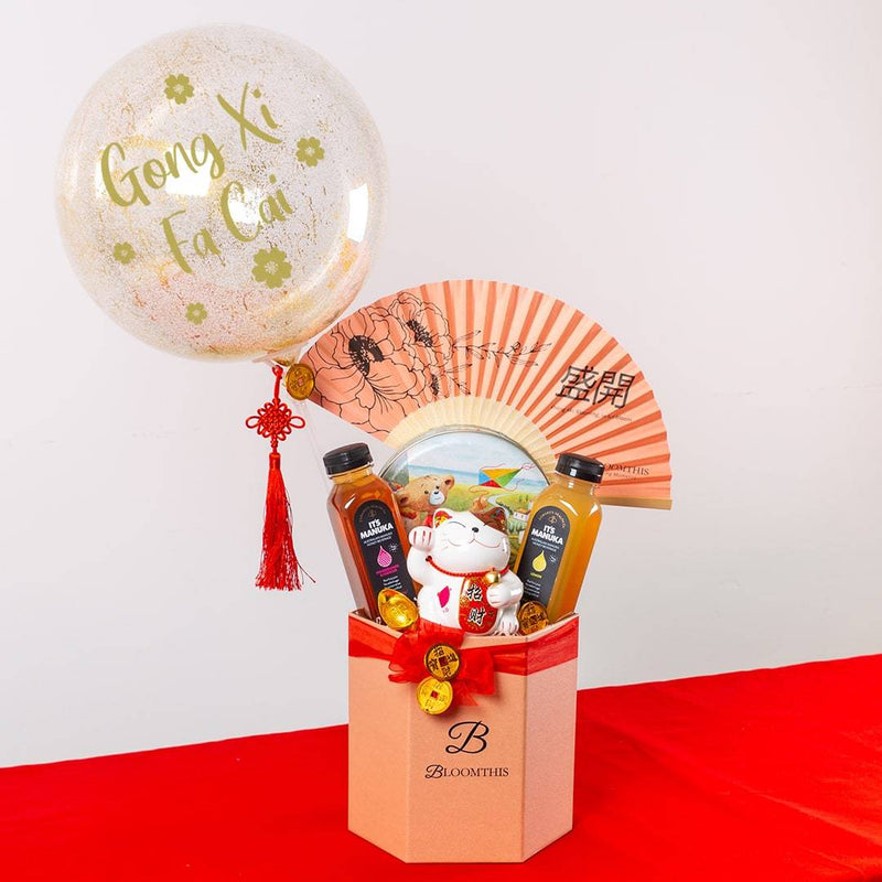 Longevity Chinese New Year Hamper