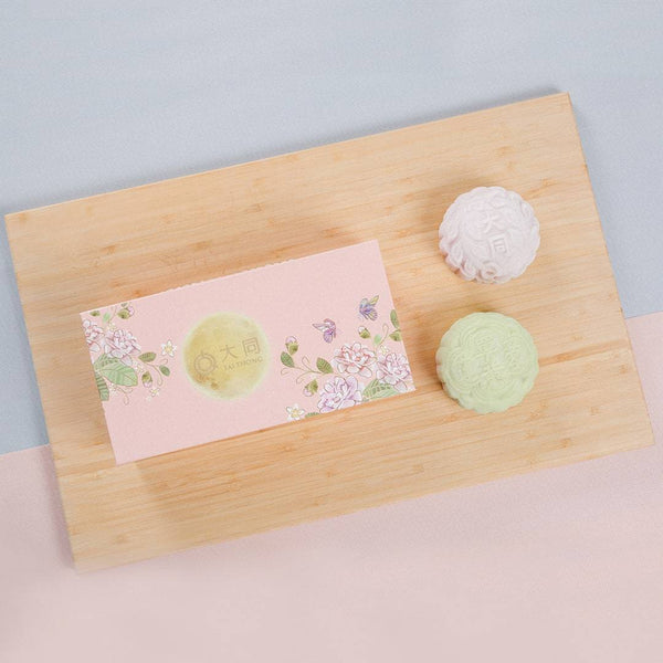 Tai Thong 2-Piece Snow Skin Mooncake Box
