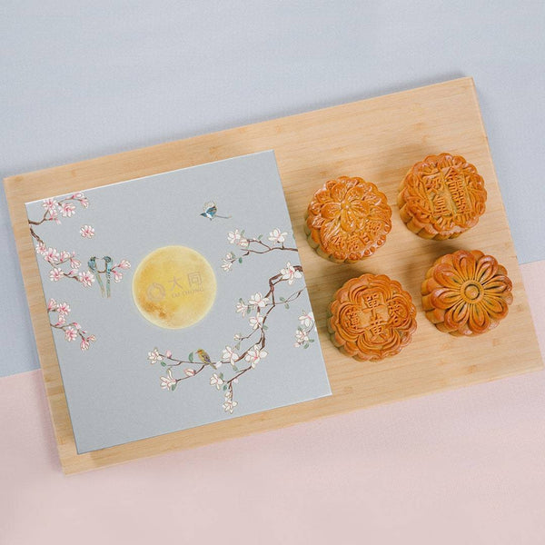 Tai Thong 4-Piece Mooncake Box