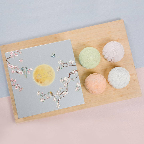 Tai Thong 4-Piece Snow Skin Mooncake Box