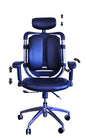 Constructor Studio Tribeca Ergonomic Black Chair With Adjustable Arms