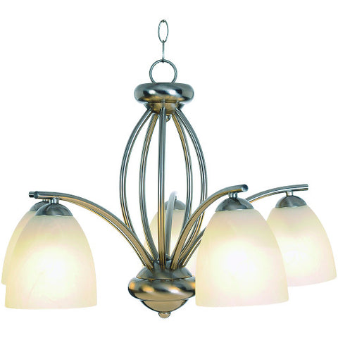 Sale 24 Brushed Nickel Contemporary 5 Light Chandelier