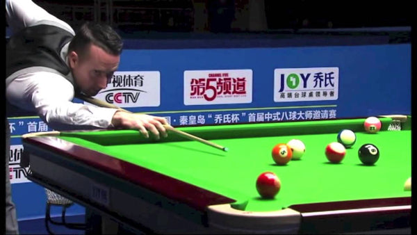 Gareth Potts Chinese 8-Ball