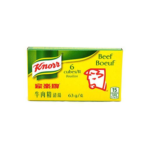 Beef Broth Cube, Knorr