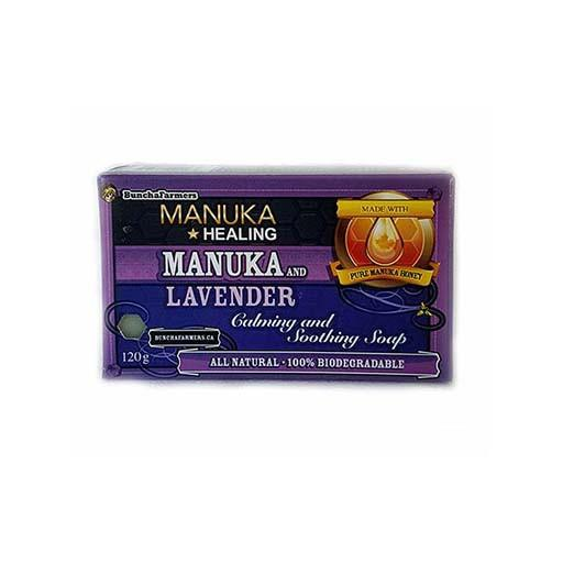 Soap Bar, Manuka Honey & Lavender, All Natural
