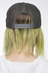 Trucker Hat: Back View (Grey)