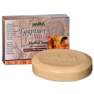 Madina Bar Soap (Egyptian Musk) 3.5 oz