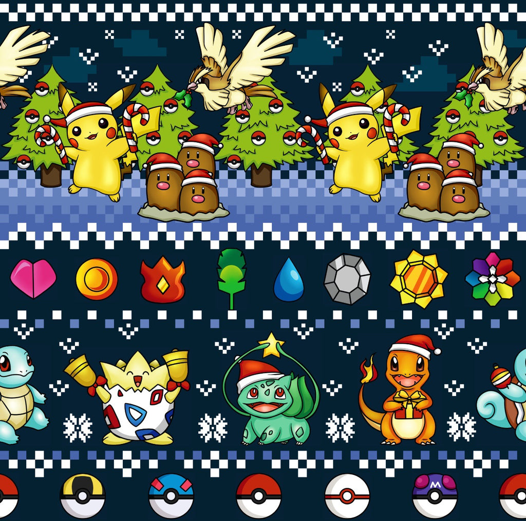 Pokemas custom PUL
