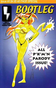 BOOTLEG #5: All P*K*M*N Parody Issue! (2000) (1)