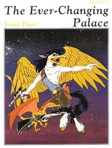 EVER-CHANGING PALACE #4, The (1991) (Vicky Wyman and Friends)
