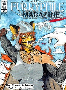 FURRYPHILE MAGAZINE #8 (1997) (DAMAGED) (1)