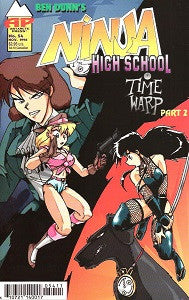 NINJA HIGH SCHOOL. #54 (Antarctic) (1996) (Fred Perry) (1)