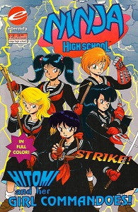 NINJA HIGH SCHOOL. #12 (in Color) (1993) (Hanrahan & Dunn) (1)