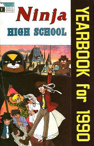 NINJA HIGH SCHOOL YEARBOOK #2 (1990) (1)