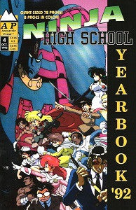 NINJA HIGH SCHOOL YEARBOOK #4 (1992) (1)