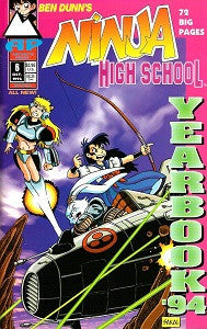NINJA HIGH SCHOOL YEARBOOK #6 (1994) (1)