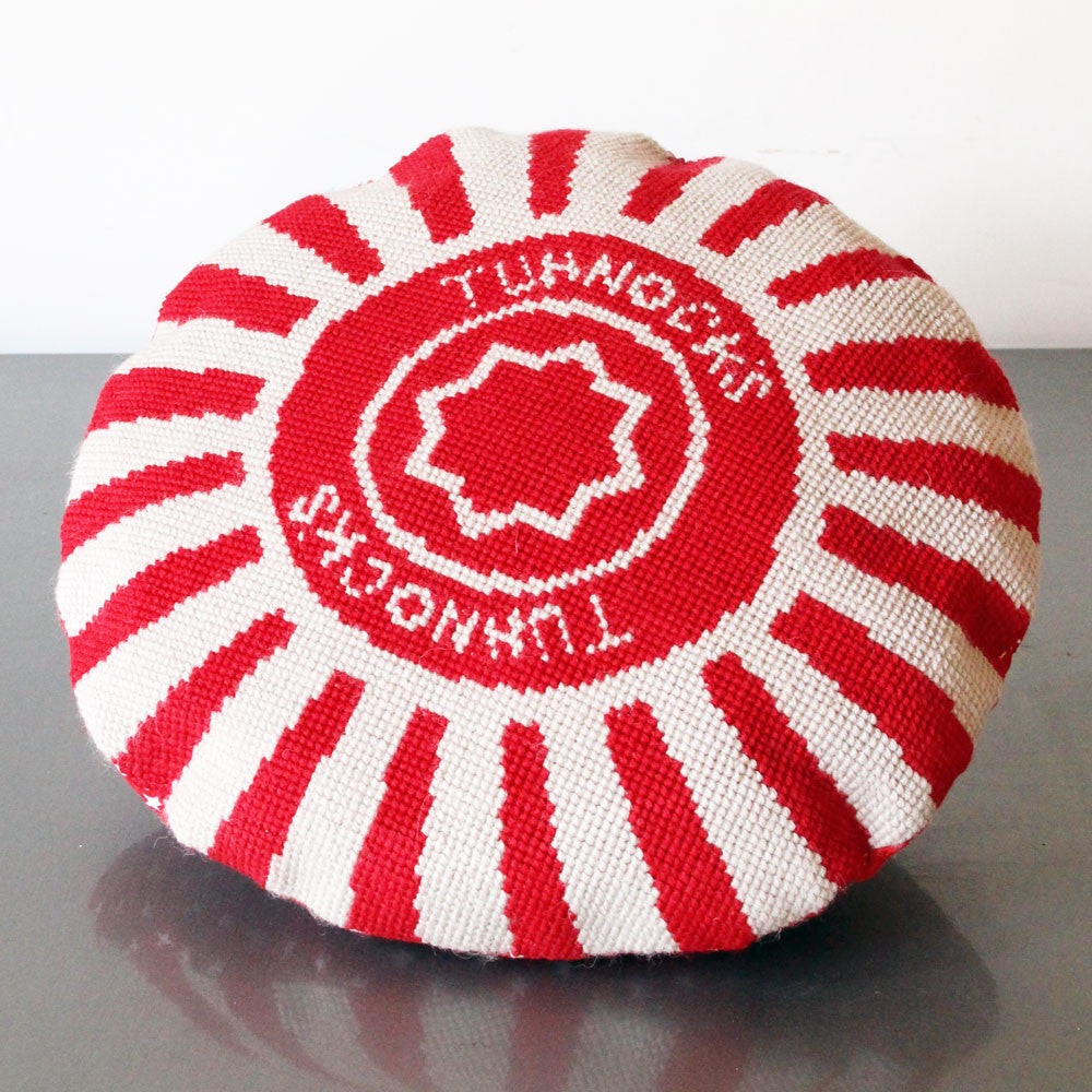 Tunnocks Teacake Cross Stitch Tapestry Kit