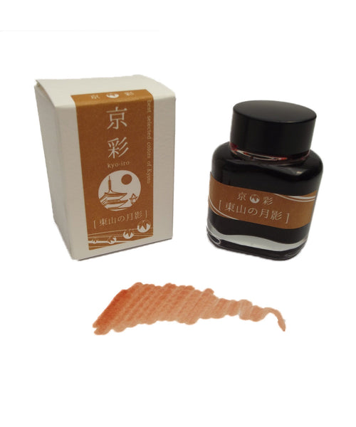 Kyoto Inks Kyo Iro Fountain Pen Ink - Moonlight of Higashiyama