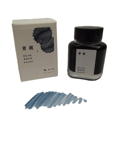 Kyoto Inks Kyo No Oto No.05 Fountain Pen Ink - Aonibi