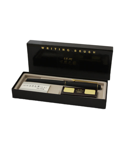 Kuretake Mannen-Mouhitsu Honge Writing Brush