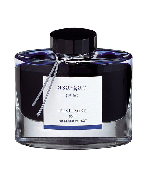 Pilot Iroshizuku Ink - Asa-Gao (Morning Glory)