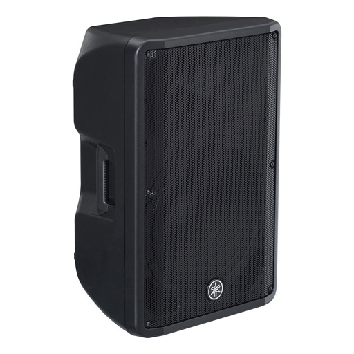 Yamaha DBR15 15 In. 2-way Powered Loudspeaker with Hi-Def DSP (Each) - Bananas at Large - 2
