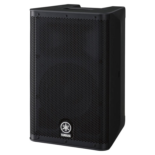 Yamaha DXR8 8 in. 2-way Active Loudspeaker - Bananas at Large