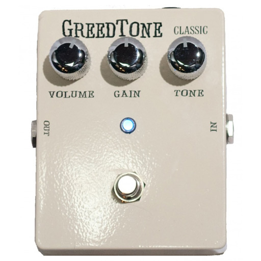 Greedtone Classic Distortion Pedal - Bananas at Large