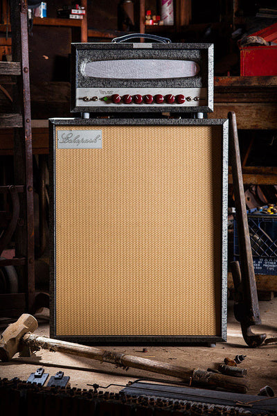 Echopark Tall Box 255 Watt Cabinet