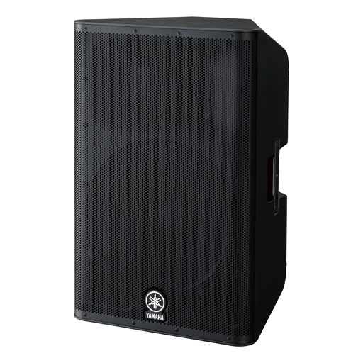 Yamaha DXR15 15 Inch 2-Way Active Loudspeaker - Bananas at Large
